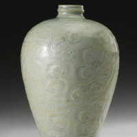 31. a 'qingbai' meiping southern song/ yuan dynasty, 13th century