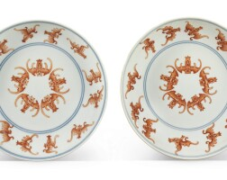 806. a pair of iron-red and underglaze blue 'wufu' dishes daoguang seal marks and period