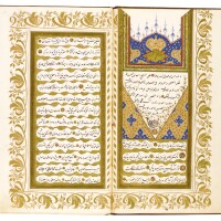 29. an illuminated vakifname, turkey, ottoman, dated 1289 ah/1872 ad  