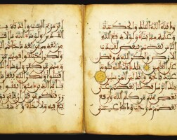 16. a qur'an section in maghribi script on vellum, north africa or andalusia, 13th century ad