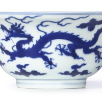 3695. a fine blue and white 'dragon' ogee bowl mark and period of yongzheng