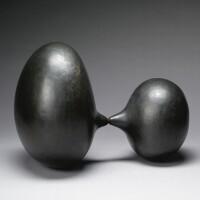 105. Isamu Noguchi