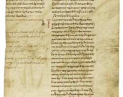 4. john chrysostom, homilies on the epistles of st. paul, in greek, manuscript on vellum [eastern mediterranean, eleventh or twelfth century]