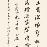 1289. Zhao Puchu