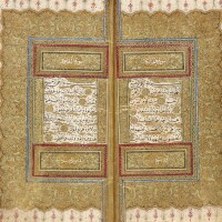 39. an illuminated qur'an, copied by mehmed bitartarbazari, turkey, ottoman, early 19th century  