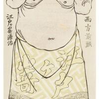 46. katsukawa shunko (1743-1812)a standing sumo wrestler edo period, 18th century  