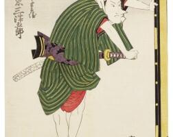 43. utagawa toyokuni i (1769–1825)bando mitsugoro edo period, late 18th–early 19th century  