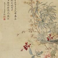 515. 惲壽平 1633-1690   粉艷金英