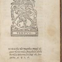 21. new testament in greek