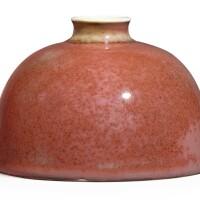 3653. a peachbloom-glazed beehive waterpot, taibaizun mark and period of kangxi