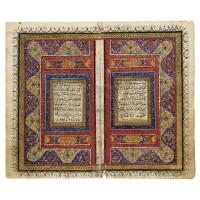 11. miniature qur'an, illuminated arabic manuscript on paper in a lacquer binding, qajar, persia, dated a.h.1250/a.d.1834