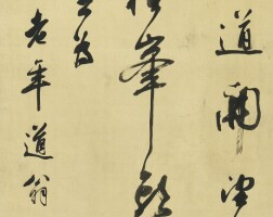 502. Zha Shibiao