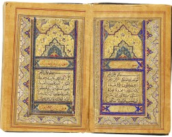 33. an illuminatedminiature qur'an, copied by ahmad al-nayrizi, persia, safavid, dated 1119 ah/1707-8 ad  