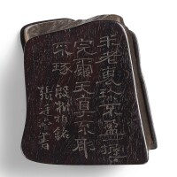 3003. a purple 'duan''mi fu's treasure' inkstone with inscribed zitan base and cover qing dynasty