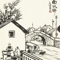 1202. Feng Zikai