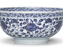 320. a blue and white bowl qing dynasty, yongzheng period