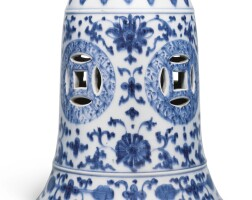 2. a blue and white 'floral' bell qing dynasty, 18th century |