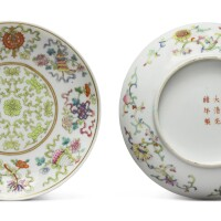 811. a pair of famille-rose 'auspicious emblems' dishes guangxu marks and period