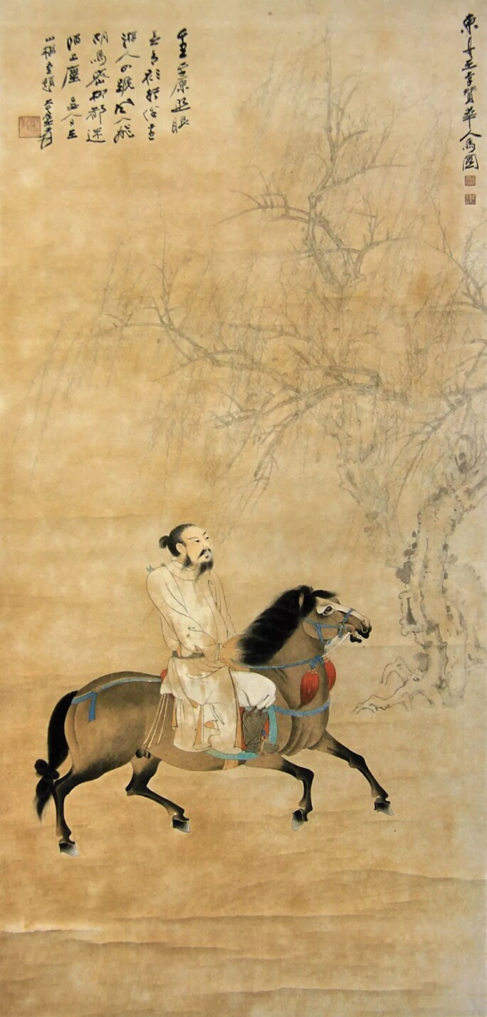 一九四九年大千另本〈東丹王人馬圖〉