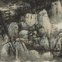 824. Wang Jiqian (C. C. Wang)