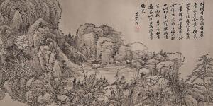 A Qing Dynasty Scroll by the Emperor's Favourite Painter