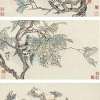 1107. Ren Yi