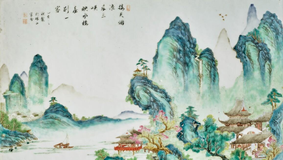 中国+艺术+都市网