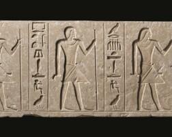 2. an egyptian limestone architrave relief, old kingdom, early 6th dynasty, circa 2354-2300 b.c.