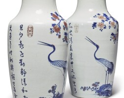 529. an exceptional and rare pair of underglaze-blue and copper-red vases attributed to tang ying, qing dynasty, 18th century |