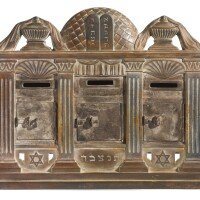 11. a cast iron and brass architectural three compartment charity container for synagogue