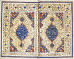 48. an illuminated qur'an, persia, qajar, first half 19th century  
