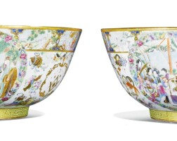 337. a pair of famille-rose masonic punch bowls qing dynasty, early 19th century