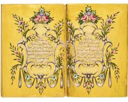22. a small illuminated qur'an, ascribed toabdullah al-zuhdi, turkey, ottoman, 19th century