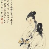 708. 張大千 1899-1983