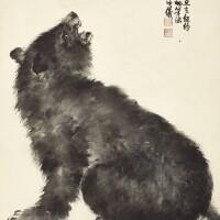 1212. Zhang Kunyi