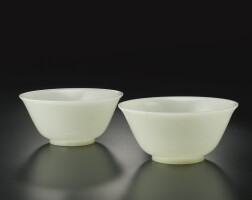 43. afinepair of white jade bowls qing dynasty, 19th century