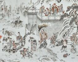 1014. 清十八 / 十九世紀 墨彩礬紅描金群仙圖瓷板 |