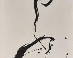 819. Morita Shiryu