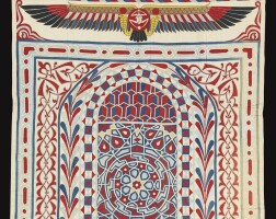 211. a pair of cotton wall hangings, egypt, circa 1900