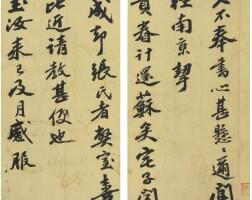 528. Wu Kuan