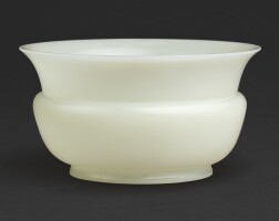 103. an exceptional and rare white jade zhadou qing dynasty, 18th century |