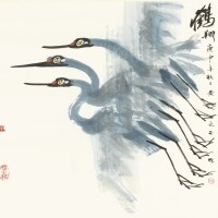 819. Huang Yongyu