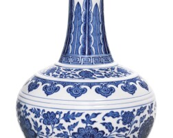 9. a fine blue and white bottle vase qianlong seal mark and period |