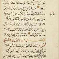 11. abu 'abdullah muhammad ibn isma'il ibn ibrahim al-bukhari (d.870 ad), volume iii of al-jami' al-sahih (a canonical collection of traditions), probably egypt, mamluk, 14th century