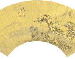 511. Bian Wenyu (ca. 1576-1655)