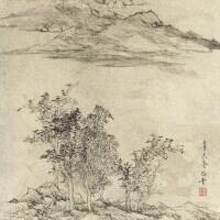 764. Wang Jiqian (C. C. Wang)