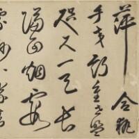 2210. Chen Guangzhe