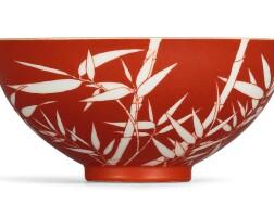 3601. 清乾隆 珊瑚紅白地秀竹紋盌 《大清乾隆年製》款 |