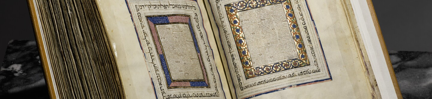 Rare Hebrew Bible in an auction selling Judaica