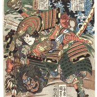 3. utagawa kuniyoshi (1797–1861)sanada yoichi munesada and matano no goro kagehisa edo period, 19th century | sanada yoichi munesada and matano no goro kagehisa, edo period, circa 1834–35